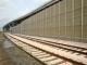 sound wall railroad panel